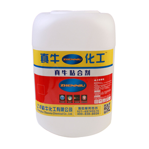 Non-toxic super glue bulk neoprene to metal adhesive for rubber wood