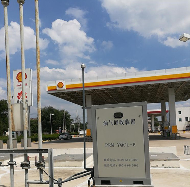 Automatische solvent vapor recovery unit voor gas station