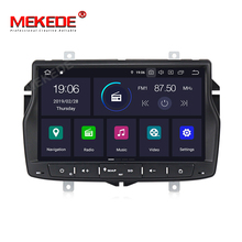 IPS DSP Android 9 Car Multimedia lettore dvd di Navigazione GPS <span class=keywords><strong>Autoradio</strong></span> Per Lada/vesta auto Radio stereo BT FM