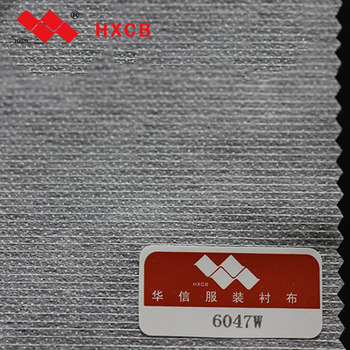 (6047W)100%Polyester Fusible Nonwoven Thermal Interlining&Lining Fabric For Suzhou Clothes