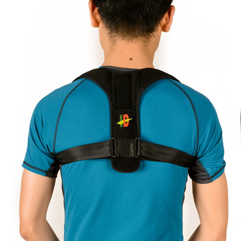 Amazon Best Sales Back Brace Posture Corrector