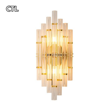 Nordic personality light luxury creative corridor background energy-saving lamp post-modern decorative LED wall lamp