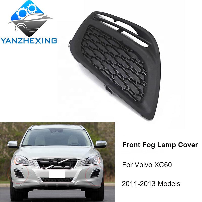 Fog Light Cover Cap Front Left Bumper Grille Fit Volvo XC60 2011-2013