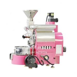 Low Price Afterburner Afterburners For Craigslist Coffee Roaster Sale
