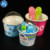 4oz custom printed disposables ice cream paper cup with lid and spoon