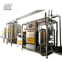 <span class=keywords><strong>दूध</strong></span> pasteurizer <span class=keywords><strong>दूध</strong></span> pasteurizer htst pasteurizer <span class=keywords><strong>दूध</strong></span>