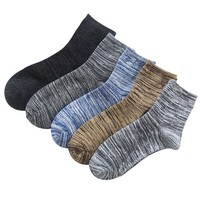 Trade assurance cheap Male Man Retro Thicken Striped Fashion Men socks casual cotton with many colors boy sock
