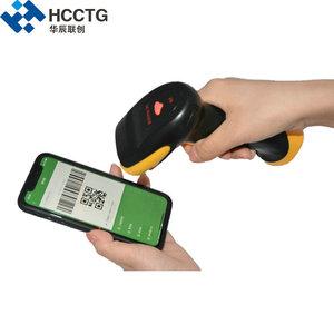 Price Checker Cmos Long Range Handheld POS Cheapest 2D Wireless QR Code Scanner HS-6410