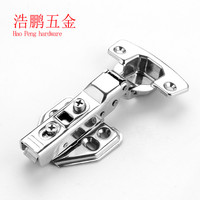 China Stainless Steel Kitchen Conceal Cabinet Hinge