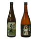 Japanese Sake of OEM which put in original labels, such as Sushi bar, Yakitori bar