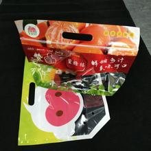 eco-friendly stock fresh fruit and vegetables protection doypack food safe peach bag
