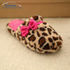 Custom logo leopard print women's flat lady slippers