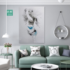 Canvas Print Paintings Of Living Room Bedroom Wall