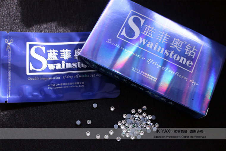 LanLee001--- YAX205 Emerald Dark Green 2mm/3mm/4mm/5mm/6mm Swainstone Hot Fix Crystals Rhinestones