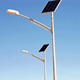 8m solar power energy street light pole poles