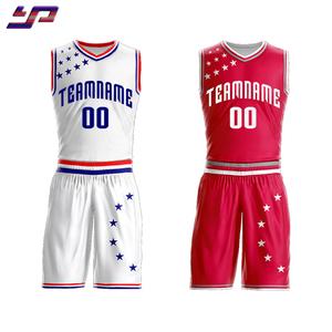 8f44f9306f8 China Custom Sublimation Basketball Wear