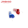 10+ Years Manufacture Medical Ear Devices China Hearing Aid