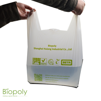 corn starch made supermarket biodegradable  plastic carry shopping bags with custom design
