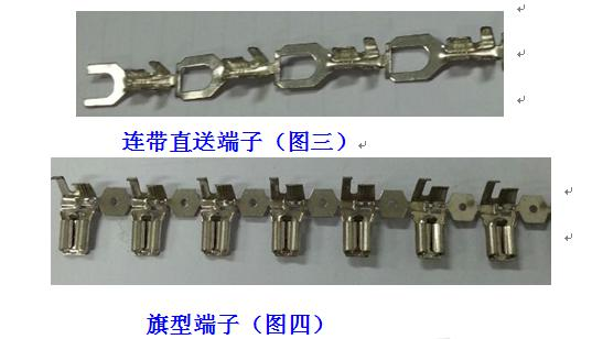 HMC European cable tie mould terminal crimping applicator wholesale terminal crimping applicator applicator for terminal