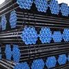 API 5L seamless steel pipe carbon steel alloy oil and gas pipe