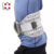 China Professional Rehabilitation Therapy Device Supplier Medical/Orthopedic/Back Support Lumbar Corset