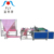 Advanced Technology FLY-1500 EPE Foam Bag Making Machine Bubble Film Bag Making Machine