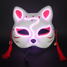 Nieuwe Kat Gezicht <span class=keywords><strong>Anime</strong></span> Lichtgevende EL Draad <span class=keywords><strong>Masker</strong></span>, Party EL Lichtgevende Japanse Vos <span class=keywords><strong>Masker</strong></span> Voor Vrouwen