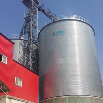 China high quality lowest price grain steel silo for sale with storage corn wheat rice