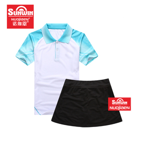832bf8ab Jersey Designs For Badminton Wholesale, Suppliers & Manufacturers - Alibaba