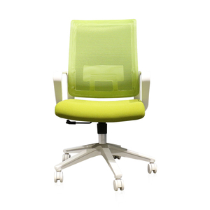 Spinning Chair, Spinning Chair Suppliers And Manufacturers At Alibaba.com