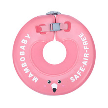 Baby <span class=keywords><strong>schwimmen</strong></span> ring/neck ring <span class=keywords><strong>schwimmen</strong></span> <span class=keywords><strong>trainer</strong></span>/baby float