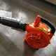 EPA Certificate Gasoline Hand Hold Leaf Blower Vacuum Shredder for Garden and Home