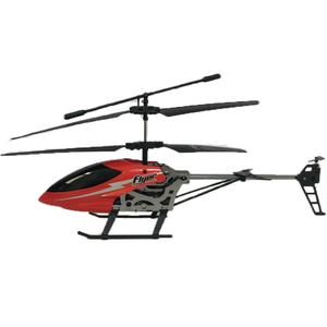 China helicopter large wholesale 🇨🇳 - Alibaba