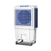 Industrial evaporative air cooler water ice cooling fan