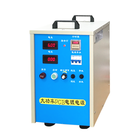 Chinese manufacturer sell 600A / 6V water-cooled plating rectifier PCB circuit board plating power supply equipment