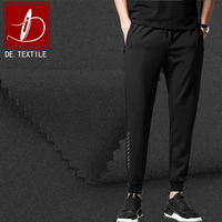 Hot sale wholesale 40S viscose nylon spandex 4 way stretch fabric ponte de roma fabric for dress sweatpants