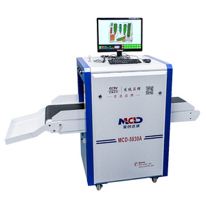 MCD-5030A Airport Baggage Scanner X-Ray Machine Luggage Lnspection Equipment Cargo Scanner X ray Testing Analyzer Machine