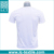 cheap white 120gsm plain cotton wholesale NDC Ghana Elections promotional tshirt