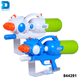 safety design large plastic summer toys water gun new
