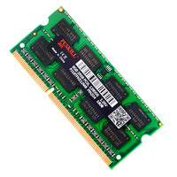 Compatible with all 8gb ddr3 1600mhz laptop ram memory