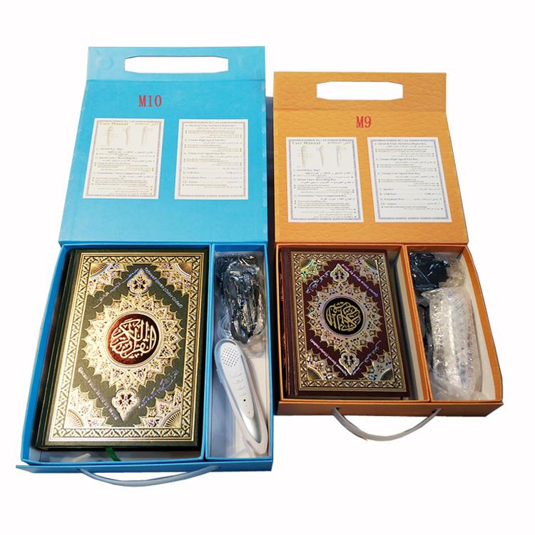 Holy Quran Reading Pen M10 фото