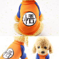 Designer dog clothes 2019 new custom Cute cartoon hoodie pet clothes