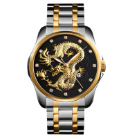 New design 2019 luxury men watch Skmei 9193 golden dragon watch stainless steel quartz diamond watches