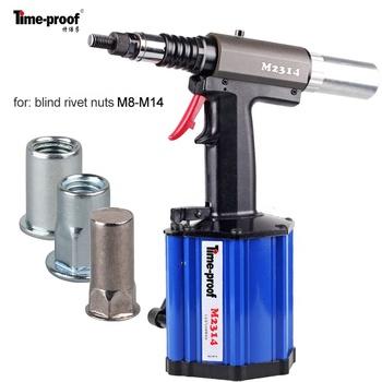 M2314 Air Nut Riveter For M8-m14 Rivet Nuts - Buy Pneumatic Riveting Nut  Tool,Pneumatic Tightening Tool,Nut Insert Tool Product on Alibaba com