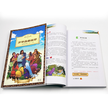 Custom Printing Soft Cover Full Colors Printing Bible Book Children Picture English Story Book