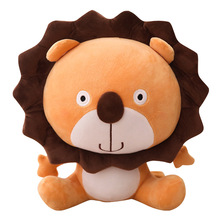 Gratis monster super zachte jungle <span class=keywords><strong>leo</strong></span> grote hoofd zon lion king dier knuffel