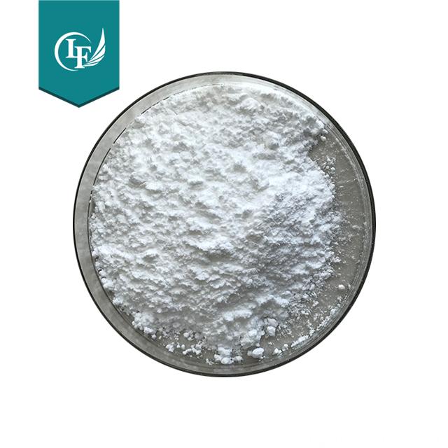 Supply No Smell 99% Purity Tianeptine Sulfate,Tianeptine Sodium Salt And  Tianeptine Free Acid - Buy Tianeptine Free Acid,Tianeptine  Sulfate,Tianeptine