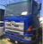 USED JAPAN ORIGINAL HINO 700 TRUCK HEAD