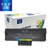 Laser Toner Cartridge MLT-D101S Compatible for Samsung M2020 M2022 M2070