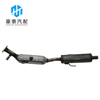 Ternary Catalytic converter for Mazda 6